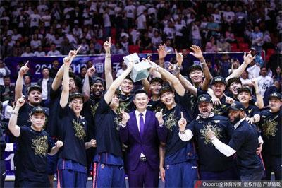 Calendario Eurobasket 2020.Cba 2018 2019 Basketball League China Asia Basket